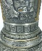 1999 German Republic 50th Anniversary lidded stein - Close View